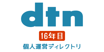 dtnロゴ